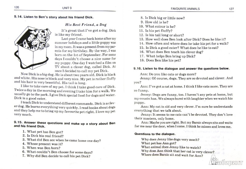 Мои Первые Темы По Английскому Языку Гацкевич Гдз