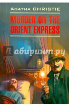 Murder on the Orient Express the murder wall