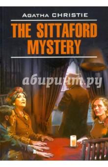 The Sittaford Mystery ольга лисенкова девочка которой небыло мистические истории