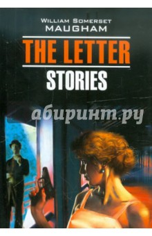 The letter. Stories