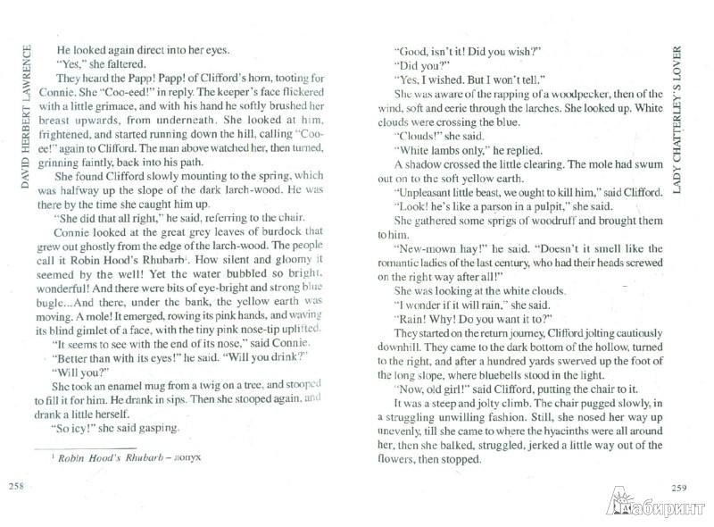 Иллюстрация 1 из 16 для Lady Chatterley's Lover - David Laurence | Лабиринт - книги. Источник: Лабиринт