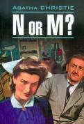 N or M?