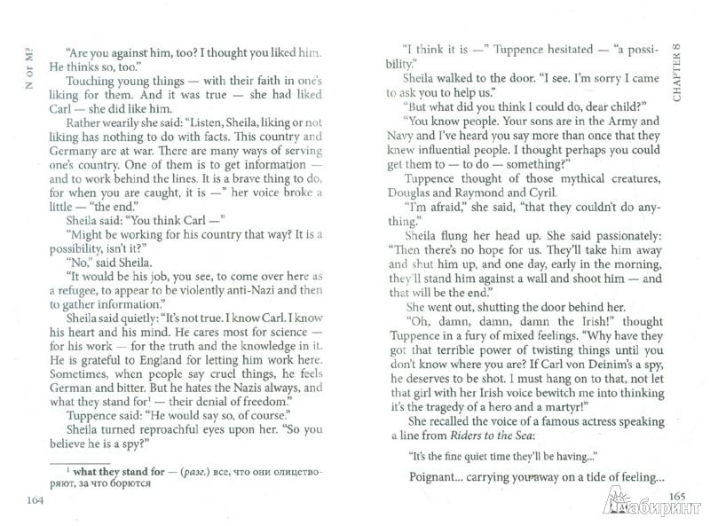 Иллюстрация 1 из 7 для N or M? - Agatha Christie   Лабиринт - книги. Источник: Лабиринт
