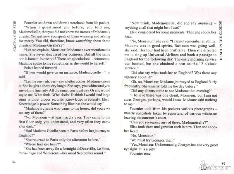 Иллюстрация 1 из 22 для Death in the clouds - Agatha Christie   Лабиринт - книги. Источник: Лабиринт