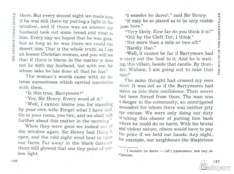 Иллюстрация 1 из 12 для The hound of the Baskervilles - Doyle, Doyle | Лабиринт - книги. Источник: Лабиринт