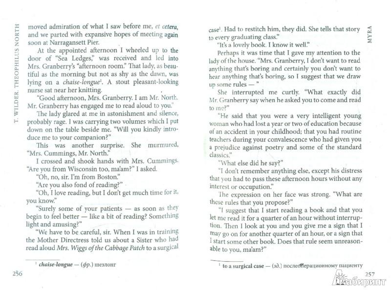 Иллюстрация 1 из 7 для Theophilus Nort - Thornton Wilder | Лабиринт - книги. Источник: Лабиринт