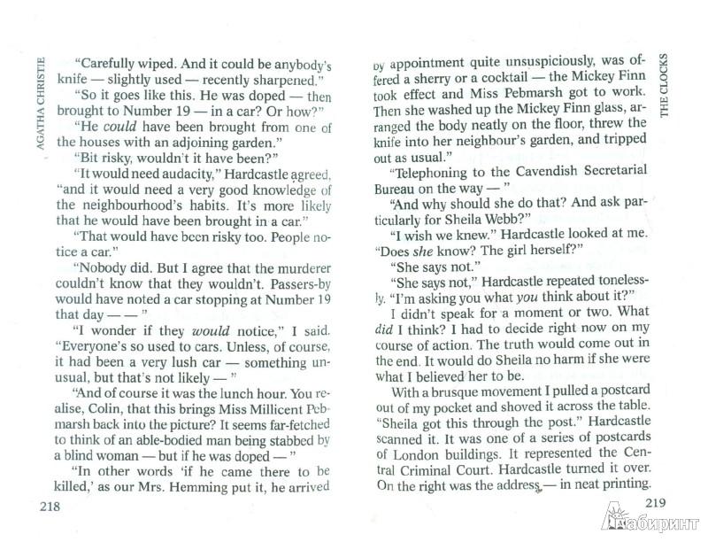 Иллюстрация 1 из 23 для The clocks - Agatha Christie | Лабиринт - книги. Источник: Лабиринт
