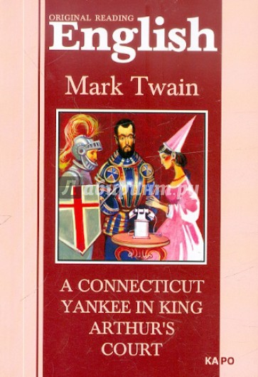 the art of literature in mark twains novel a connecticut yankee in king arthurs court