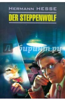 Der Steppenwolf steppenwolf steppenwolf gold 2 cd
