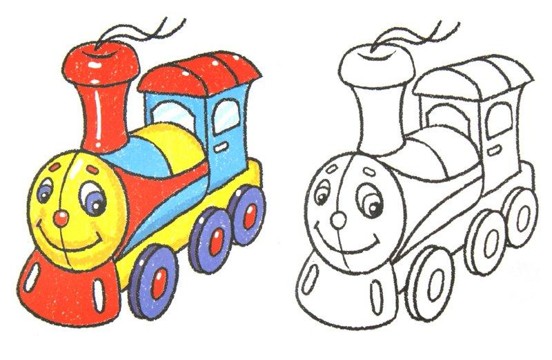 """Иллюстрация 1 из 19 для Раскраска """"Паровозик""""   Лабиринт - книги. Источник: Лабиринт"""
