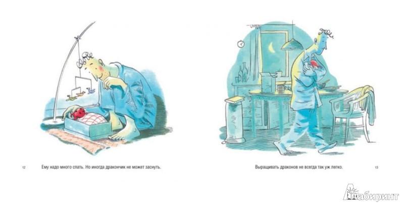 Иллюстрация 1 из 8 для Выращивать драконов очень легко - Бернд Колепп   Лабиринт - книги. Источник: Лабиринт