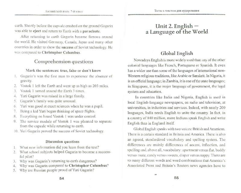 Тексты на английском языке для 9 класс с тестами