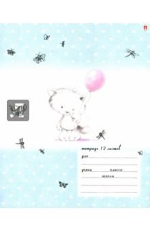 """Тетрадь школьная """"Котята. Мяу-Мяу"""" (12 листов, клетка, в ассортименте) (7-12-297/1)"""