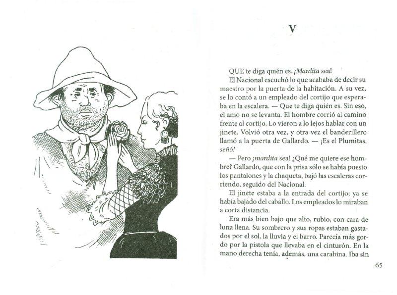 Иллюстрация 1 из 16 для SANGRE Y ARENA - Vicente Ibanez | Лабиринт - книги. Источник: Лабиринт