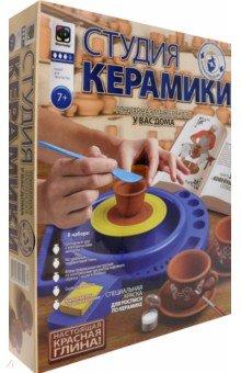 Кофейный сервиз (218003)