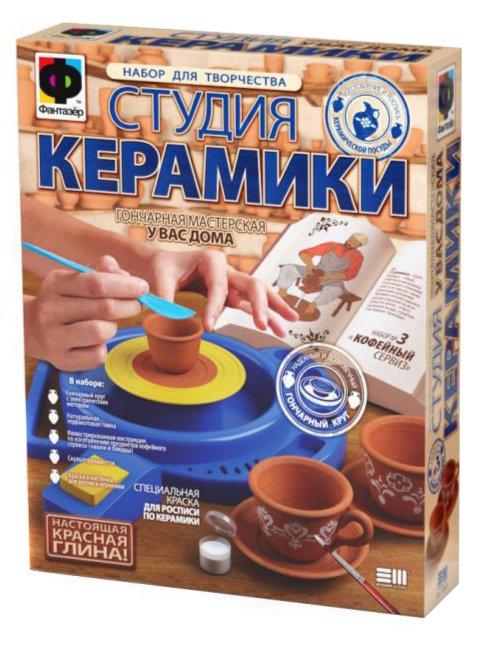 Иллюстрация 1 из 2 для Кофейный сервиз (218003) | Лабиринт - игрушки. Источник: Лабиринт