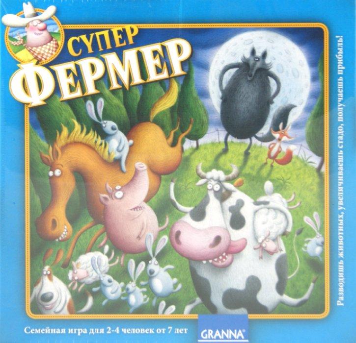 Иллюстрация 1 из 4 для Супер Фермер. Настольная игра - Карол Борсук | Лабиринт - игрушки. Источник: Лабиринт