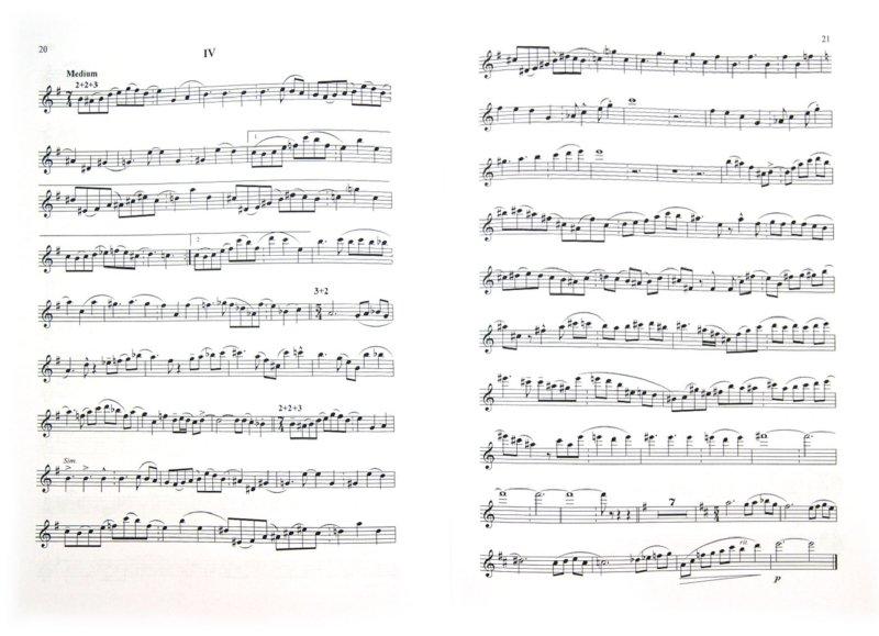 Иллюстрация 1 из 2 для Джазовые сюиты для саксофона-альта и фортепиано - Юрий Чугунов | Лабиринт - книги. Источник: Лабиринт
