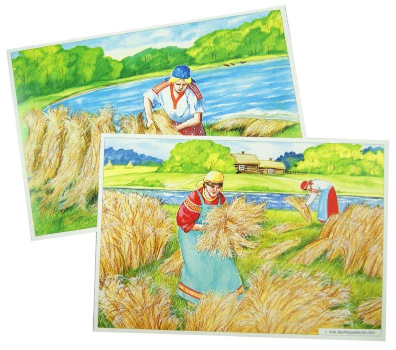 Иллюстрация 1 из 9 для Как наши предки шили одежду. Наглядно дидактическое пособие для детей младшего возраста - Э. Емельянова | Лабиринт - книги. Источник: Лабиринт