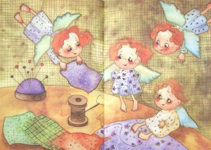 Иллюстрация 1 из 16 для Все о феях - Вера Ковалева | Лабиринт - книги. Источник: Лабиринт