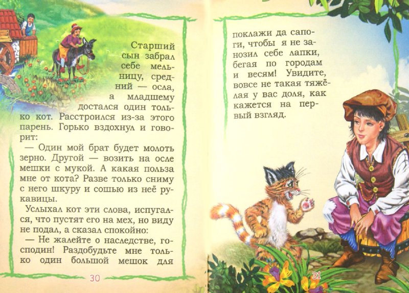 Иллюстрация 1 из 12 для Оранжевая книга | Лабиринт - книги. Источник: Лабиринт