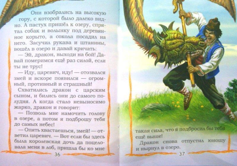 Иллюстрация 1 из 30 для Фиолетовая книга | Лабиринт - книги. Источник: Лабиринт