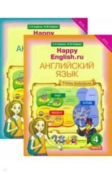 uchebnik-happy-english-3-gdz-po-angliyskomu-4-klass-rabinovich-reshenie