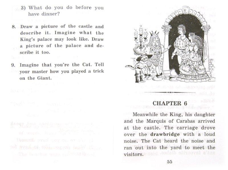 Иллюстрация 1 из 31 для Кот в сапогах (+CD) - Шарль Перро | Лабиринт - книги. Источник: Лабиринт