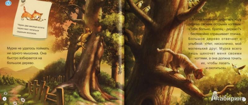 Иллюстрация 1 из 39 для Читающая Ручка 4ГБ (Аккумулятор) - Кен Си | Лабиринт - книги. Источник: Лабиринт
