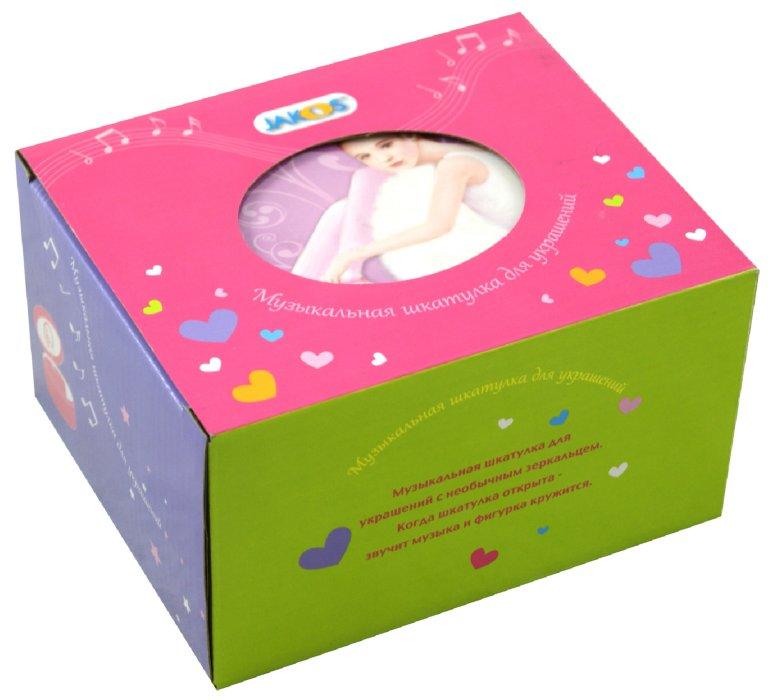 """Иллюстрация 1 из 3 для Шкатулка музыкальная """"Балерина"""" (615000)   Лабиринт - игрушки. Источник: Лабиринт"""