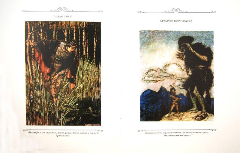 Иллюстрация 1 из 77 для Сказки Братьев Гримм. В 2-х томах - Гримм Якоб и Вильгельм | Лабиринт - книги. Источник: Лабиринт