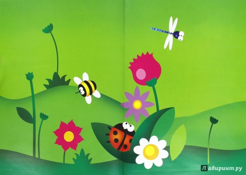 Иллюстрация 1 из 19 для Мир вокруг нас с наклейками. Кто живет в траве? | Лабиринт - книги. Источник: Лабиринт