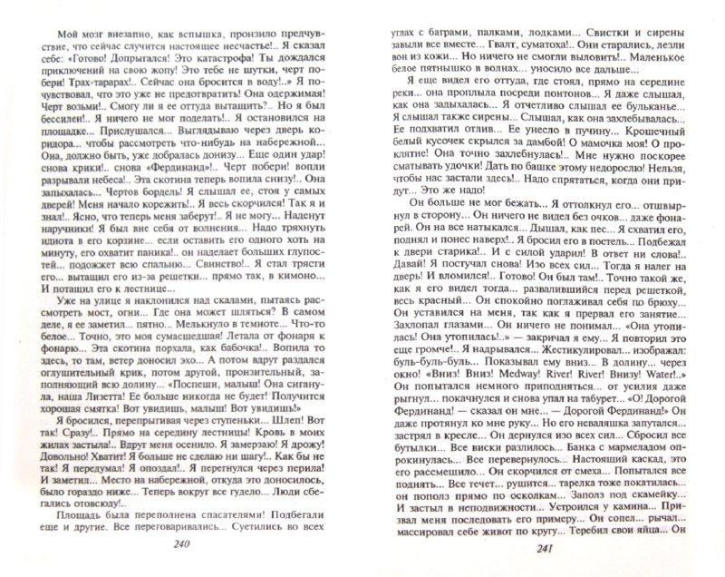 Иллюстрация 1 из 15 для Смерть в кредит - Луи-Фердинанд Селин   Лабиринт - книги. Источник: Лабиринт