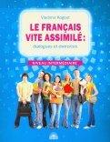 Французский язык: диалоги и упражнения. Le francais vite assimile : dialogues et exercices (+CD)