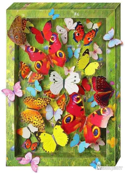 """Иллюстрация 1 из 21 для Набор для создания картины """"Взлетающие бабочки"""" (АБ 41-211)   Лабиринт - игрушки. Источник: Лабиринт"""