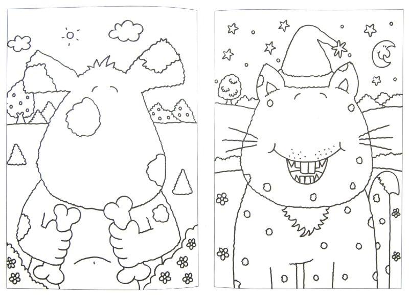 Иллюстрация 1 из 10 для Лаборатория смешных зверепортретов. Синяя | Лабиринт - книги. Источник: Лабиринт