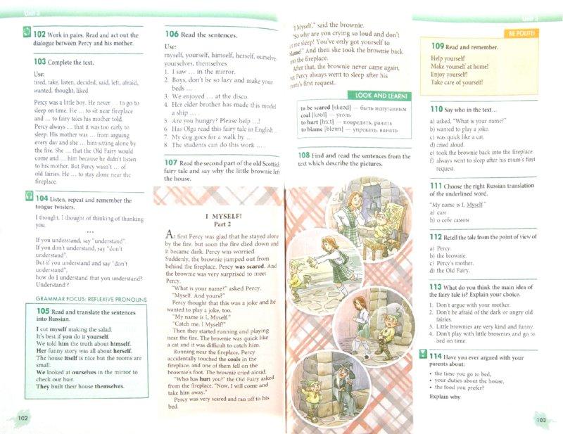 Иллюстрация 1 из 40 для Enjoy English. Английский с удовольствием. 6 класс. Учебник. ФГОС - Биболетова, Денисенко, Трубанева | Лабиринт - книги. Источник: Лабиринт