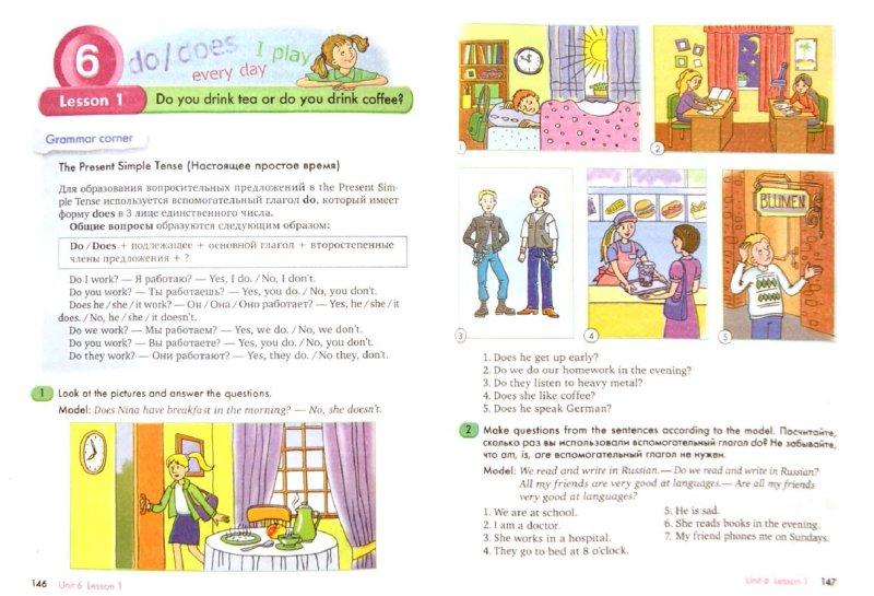 Иллюстрация 1 из 18 для Английский язык. Счастливый английский.ру. Happy English.ru.  5 класс. ФГОС - Кауфман, Кауфман | Лабиринт - книги. Источник: Лабиринт