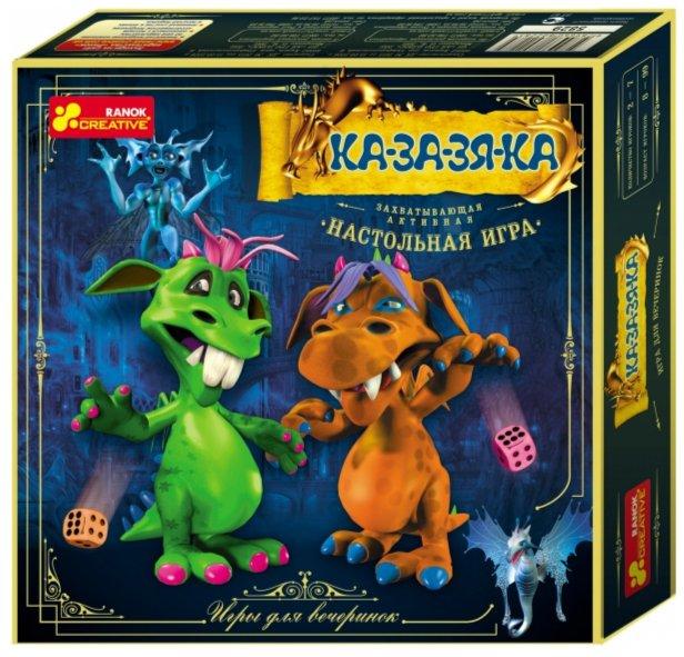 Иллюстрация 1 из 2 для Ка-за-зя-ка. Настольная игра (5862) | Лабиринт - игрушки. Источник: Лабиринт
