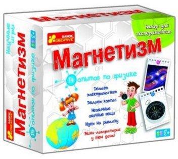Иллюстрация 1 из 6 для Магнетизм (0324) | Лабиринт - игрушки. Источник: Лабиринт