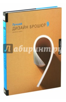 Лучший Дизайн брошюр 9 готовим просто и вкусно лучшие рецепты 20 брошюр