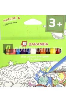 Карандаши 13 цветов, восковые трехгранные в картонной коробке (B97313)