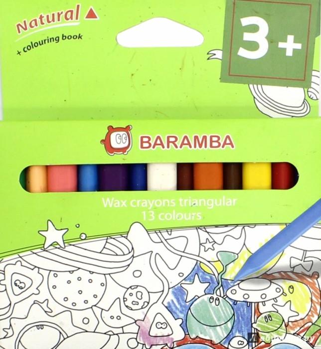 Иллюстрация 1 из 5 для Карандаши 13 цветов, восковые трехгранные в картонной коробке (B97313) | Лабиринт - канцтовы. Источник: Лабиринт