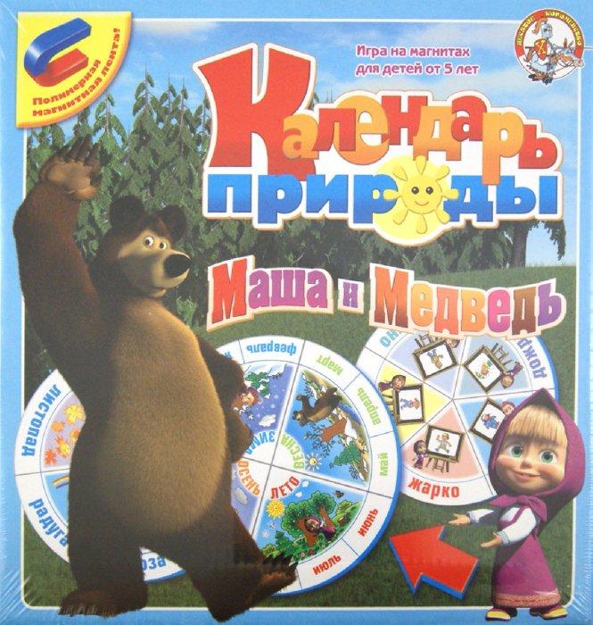 """Иллюстрация 1 из 5 для Календарь природы """"Маша и Медведь""""   Лабиринт - игрушки. Источник: Лабиринт"""