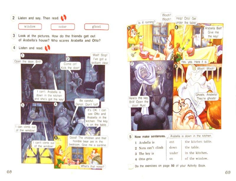 Иллюстрация 1 из 16 для Английский язык. Brilliant. 4 класс. Учебник. ФГОС (+CD) - Комарова, Ларионова, Перретт | Лабиринт - книги. Источник: Лабиринт