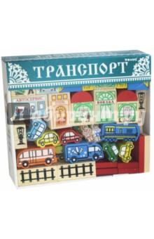 Конструктор Транспорт 45 деталей (7678-3) билет на автобус москва смоленск с белорусского вокзала