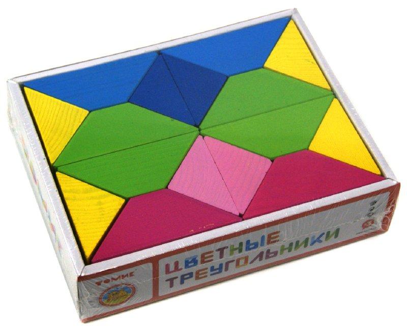 Иллюстрация 1 из 2 для Цветные треугольники, 16 деталей (6677) | Лабиринт - игрушки. Источник: Лабиринт