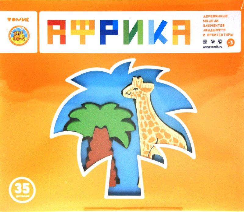 """Иллюстрация 1 из 6 для Конструктор """"Африка"""" 35 деталей (7678-4)   Лабиринт - игрушки. Источник: Лабиринт"""