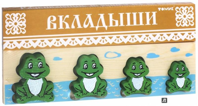 """Иллюстрация 1 из 9 для Рамки-вкладыши """"Лягушка"""" (481-2)   Лабиринт - игрушки. Источник: Лабиринт"""