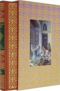 Восточный ларец. Сборник стихотворений русских поэтов о Востоке